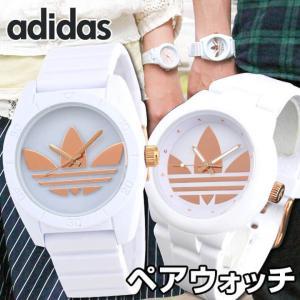 アディダス adidas サンティアゴ ADH2918 ADH9085 ホワイト ピンクゴールド ローズゴールド 腕時計 ペアウォッチ ブランド カップル 人気 メンズ レディース|tokeiten