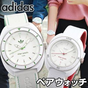 adidas アディダス ADH2931 ADH3124 ペアウォッチ スタンスミス メンズ レディース 腕時計 白 ホワイト 緑 グリーン 赤 レッド