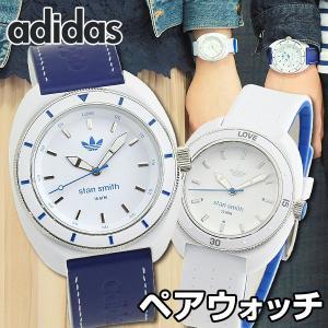 アディダス ADIDAS adidas originals スタンスミス ブルー 青 白 ホワイト 時計 ADH9087 ADH3123 ペアウォッチ ブランド メンズ レディース キッズ|tokeiten