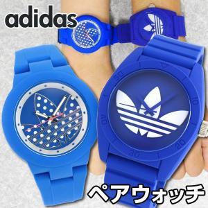 アディダス ペアウォッチ ブランド ADIDAS サンティアゴ アバディーン 青 ブルー 腕時計 ADH3049 ADH6169 メンズ レディース 海外モデル|tokeiten