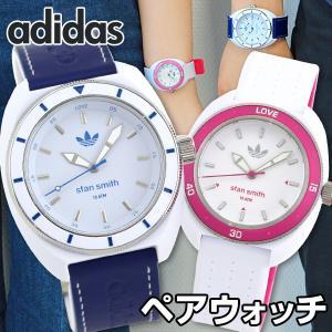 adidas アディダス ADH9087 ADH3188 海外モデル スタンスミス 白 青 メンズ レディース 腕時計 ペアウォッチ ブランド 防水 ホワイト ブルー バンド|tokeiten