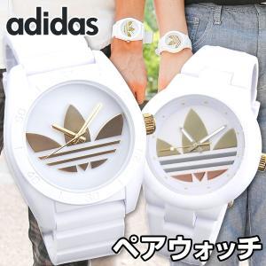 adidas アディダス ADH2917 ADH9083 海外モデル ペアウォッチ アバディーン アナログ メンズ レディース 腕時計 ホワイト ゴールド ラバー バンド