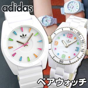 チョコタオル付 アディダス ADIDAS adidas originals ADH2915 ADH2941 ペアウォッチ メンズ レディース 腕時計 白 ホワイト マルチ 誕生日 ギフト