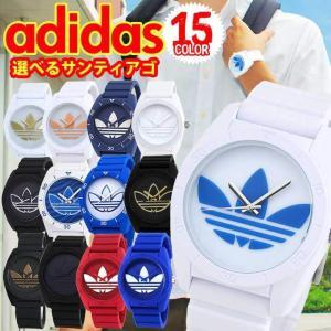 アディダス adidas 時計 メンズ サンティアゴ ホワイト ブラック ブルー メンズ レディース 腕時計 ADH2917 ADH2921 ADH2918|tokeiten