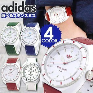 BOX訳あり adidas アディダス STAN SMITH スタンスミス ADH9087 ADH9088 メンズ レディース 腕時計 防水 ホワイト ブルー レッド|tokeiten