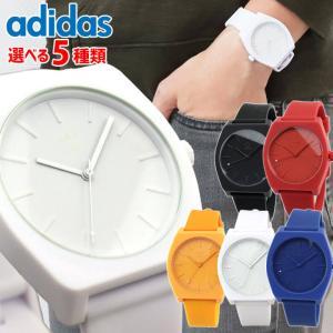 adidas アディダス PROCESS SP1 プロセス メンズ レディース 腕時計 ユニセックス 海外モデル 黒 ブラック 赤 レッド ホワイト ブルー イエロー シリコン ラバー tokeiten