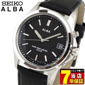 ポイント最大23倍 レビュー7年保証 SEIKO セイコー ALBA アルバ 電波ソーラー AEFY505 国内正規品 メンズ 腕時計 ブラック シルバー レザー 革バンド|tokeiten