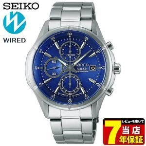 25日から最大31倍 レビュー7年保証 セイコー ワイアード 腕時計 SEIKO WIRED NEW STANDARD ニュースタンダード クロノグラフ ソーラー メンズ ブルー AGAD058|tokeiten