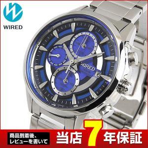 セイコー ワイアード 腕時計 SEIKO WIRED APOLLO アポロ ソーラー クロノグラフ メンズ AGAD060 国内正規品 tokeiten