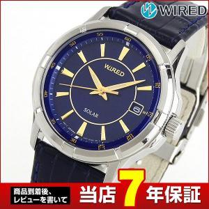 22日から最大42倍 セイコー ワイアード 腕時計 SEIKO WIRED NEW STANDARD ニュースタンダード メンズ ソーラー AGAD068 国内正規品 ブルー レザー 革 tokeiten