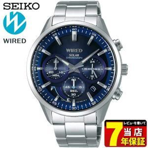 WIRED ワイアード SEIKO セイコー ソーラー クロノグラフ AGAD094 メンズ 腕時計 レビュー7年保証 国内正規品 青 ブルー 銀 シルバー メタル|tokeiten