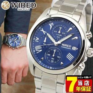 22日から最大42倍 レビュー7年保証 セイコー ワイアード 腕時計 SEIKO WIRED PAIR STYLE ペアスタイル クロノグラフ メンズ 青 ネイビー シルバー AGAT405 tokeiten