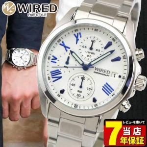 22日から最大42倍 レビュー7年保証 セイコー ワイアード 腕時計 SEIKO WIRED PAIR STYLE ペアスタイル クロノグラフ メンズ ウォッチ ホワイト シルバー AGAT406 tokeiten
