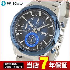 ポイント最大26倍 セイコー ワイアード 腕時計 SEIKO WIRED THE BLUE ザ・ブルー クロノグラフ AGAT409 国内正規品 メンズ ブルー シルバー|tokeiten