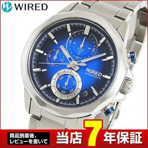 ポイント最大26倍 セイコー ワイアード 腕時計 SEIKO WIRED THE BLUE ザ・ブルー クロノグラフ メンズ AGAT410 国内正規品 青 ブルー シルバー|tokeiten