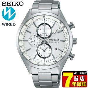 ポイント最大26倍 7年保証 セイコー ワイアード 腕時計 SEIKO WIRED NEW STANDARD ニュースタンダード クロノグラフ メンズ AGAV108 ホワイト 白 シルバー|tokeiten