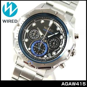 ポイント最大26倍 セイコー SEIKO ワイアード WIRED AGAW415 メンズ 腕時計 時計 ウォッチ THE BLUE ザ・ブルー クロノグラフ メタル|tokeiten