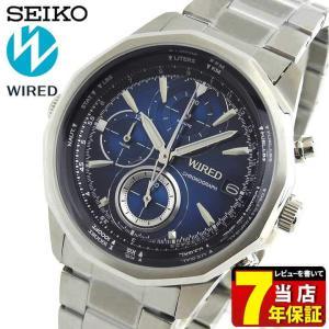 ポイント最大26倍 7年保証 セイコー ワイアード 腕時計 SEIKO WIRED THE BLUE ザ・ブルー クロノグラフ メンズ AGAW419 国内正規品|tokeiten