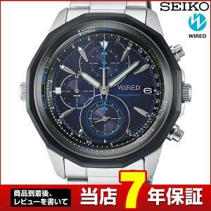 ポイント最大26倍 7年保証セイコー ワイアード 腕時計 SEIKO WIRED THE BLUE ザ・ブルー クロノグラフ メンズ AGAW420 国内正規品|tokeiten