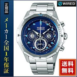 ポイント最大26倍 SEIKO セイコー WIRED ワイアード THE BLUE ザ・ブルー AGAW423 メンズ 時計 ウォッチ 国内正規品|tokeiten