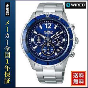ポイント最大26倍 セイコー SEIKO ワイアード WIRED メンズ 腕時計 時計 AGAW428 THE BLUE ザ・ブルー クロノグラフ|tokeiten