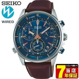 WIRED ワイアード SEIKO セイコー AGAW447 THE BLUE ザ・ブルー メンズ 腕時計 レビュー7年保証 国内正規品 ブルー ブラウン 革ベルト レザー|tokeiten
