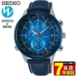 先行予約受付中 WIRED ワイアード SEIKO セイコー AGAW713 wena 限定モデル スマートウオッチ メンズ 腕時計 国内正規品 青 ブルー 革ベルト レザー|tokeiten