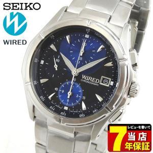 ポイント最大27倍 7年保証 セイコー ワイアード 腕時計 SEIKO WIRED NEW STANDARD ニュースタンダード クロノグラフ AGBV141 ブルー|tokeiten