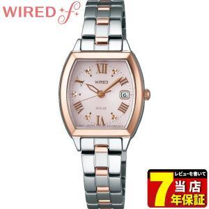 25日から最大31倍 レビュー7年保証 SEIKO セイコー WIREDf ワイアードエフ ソーラー AGED076 国内正規品 レディース 腕時計|tokeiten