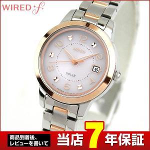 ポイント最大35倍 SEIKO セイコー WIREDf ワイアードエフ ソーラー AGED083 国内正規品 レディース 腕時計 ピンク ゴールド シルバー メタル|tokeiten