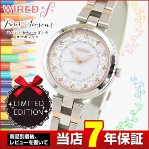レビュー7年保証 SEIKO セイコー WIREDf ワイアードエフ ソーラー AGED715 国内正規品 限定モデル レディース 腕時計 シルバー ベージュ メタル|tokeiten