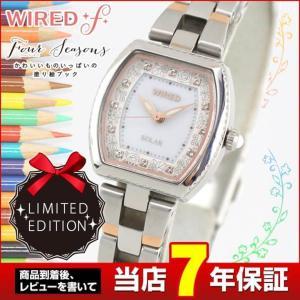 レビュー7年保証 SEIKO セイコー WIREDf ワイアードエフ ソーラー AGED716 国内正規品 限定モデル レディース 腕時計 シルバー ベージュ メタル tokeiten