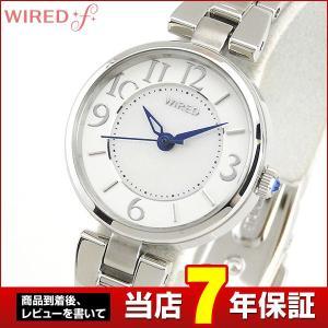 ポイント最大35倍 レビュー7年保証 SEIKO セイコー WIREDf ワイアードエフ AGEK433 国内正規品 レディース 腕時計 シルバー 青 ブルー メタル|tokeiten