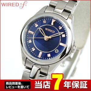 ポイント最大27倍 レビュー7年保証 SEIKO セイコー WIREDf ワイアードエフ クオーツ AGEK438 国内正規品 レディース 腕時計 ウォッチ 青 ネイビー 銀 シルバ tokeiten
