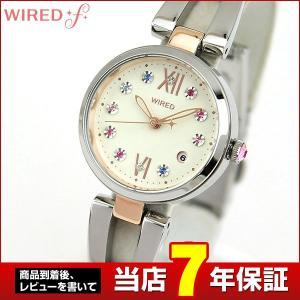 ポイント最大27倍 レビュー7年保証 SEIKO セイコー WIREDf ワイアードエフ AGEK738 国内正規品 レディース 腕時計 クリーム シルバー メタル バンド tokeiten