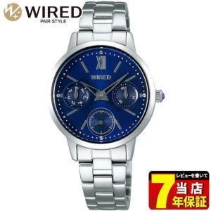 ポイント最大26倍 WIRED ワイアード SEIKO セイコー AGET405 ペアスタイル レディース 腕時計 レビュー7年保証 国内正規品 青 ブルー 銀 シルバー メタル tokeiten