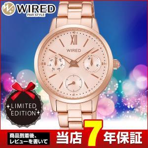 WIRED ワイアード ペアスタイル SEIKO セイコー AGET713 限定モデル レディース 腕時計 レビュー7年保証 国内正規品 ピンクゴールド メタル|tokeiten
