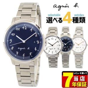 agnesb. アニエスベー SEIKO セイコー レディース 腕時計 国内正規品 ホワイト ネイビ...