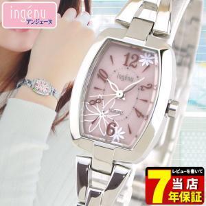 7年保証 SEIKO セイコー ALBA アルバ ingenu アンジェーヌ AHJD058 ソーラー フラワーモチーフ 花 レディース アナログ トノー型 腕時計 時計 国内正規品 tokeiten