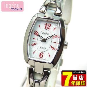 7年保証 SEIKO セイコー ALBA アルバ ingenu アンジェーヌ AHJD059 ソーラー トノー型 フラワー 花 レディース 腕時計 時計 ホワイト シルバー 国内正規品|tokeiten