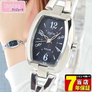25日から最大27倍 7年保証 SEIKO セイコー ALBA ingenu アルバ アンジェーヌ AHJD060 ソーラー トノー型 フラワー レディース 腕時計 tokeiten