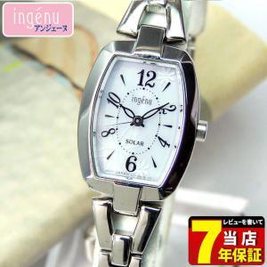 ポイント最大24倍 7年保証 SEIKO セイコー ALBA アルバ ingenu アンジェーヌ AHJD061 ソーラー トノー型 フラワー 花 レディース ブルー 腕時計 国内正規品|tokeiten