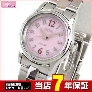 レビュー7年保証 SEIKO セイコー ALBA アルバ ingenu アンジェーヌ ソーラー AHJD089 国内正規品 レディース 腕時計 ピンク シルバー メタル バンド|tokeiten