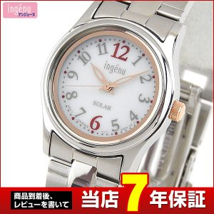 レビュー7年保証 SEIKO セイコー ALBA アルバ ingenu アンジェーヌ ソーラー AHJD090 国内正規品 レディース 腕時計 白 ホワイト シルバー メタル バンド|tokeiten