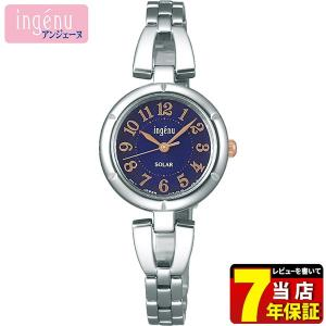 25日から最大31倍 SEIKO セイコー ALBA アルバ ingenu アンジェーヌ ソーラー AHJD093 国内正規品 レディース 腕時計 ネイビー シルバー メタル バンド|tokeiten