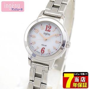 ポイント最大26倍 SEIKO セイコー ALBA アルバ ingenu アンジェーヌ ソーラー AHJD097 国内正規品 レディース 腕時計 ホワイト シルバー メタル|tokeiten
