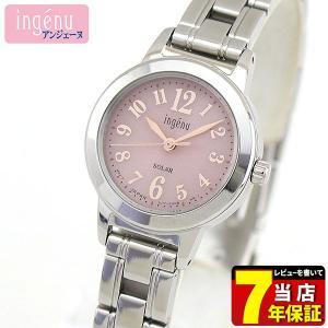 ポイント最大35倍 7年保証 SEIKO セイコー ALBA アルバ ingenu アンジェーヌ ソーラー AHJD098 国内正規品 レディース 腕時計 ピンク シルバー メタル|tokeiten