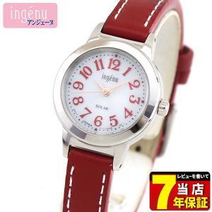 ポイント最大35倍 7年保証 SEIKO セイコー ALBA アルバ ingenu アンジェーヌ ソーラー AHJD100 国内正規品 レディース 腕時計 レッド ホワイト レザー|tokeiten
