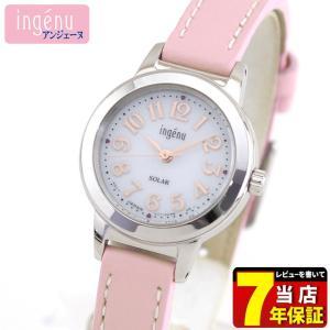 25日から最大31倍 SEIKO セイコー ALBA アルバ ingenu アンジェーヌ ソーラー AHJD101 国内正規品 レディース 腕時計 ピンク ホワイト レザー|tokeiten