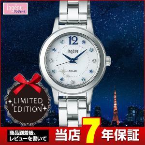 レビュー7年保証 SEIKO セイコー ALBA アルバ ingenu アンジェーヌ ソーラー AHJD711 国内正規品 レディース 腕時計 ホワイト ブルー メタル 限定モデル|tokeiten